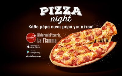 Κάθε μέρα είναι μέρα για πίτσα!